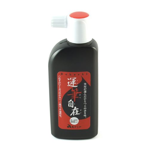 Zen Minded Japanese Art & Calligraphy Black Ink 180ml