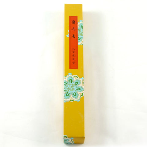 Kunjudo Celestial Knave Incense Sticks