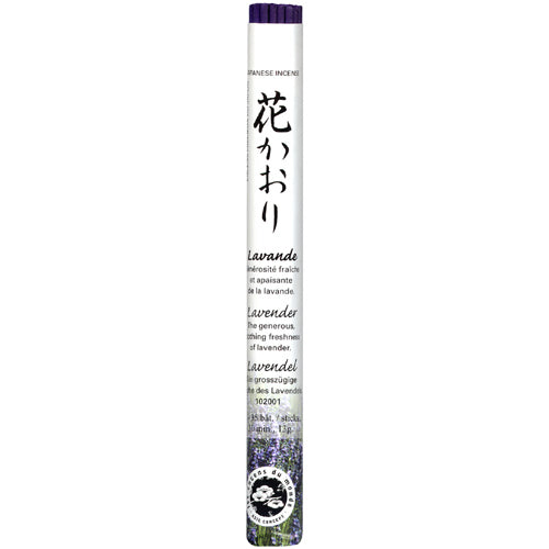 Kunjudo Lavender Incense Sticks