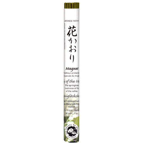 Les Encens Du Monde Lilly Of The Valley Incense Sticks