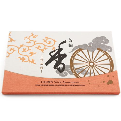 Shoyeido Horin Assortment Incense Sticks