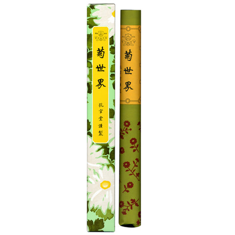 Kunjudo Imperial Family Floral Incense Sticks
