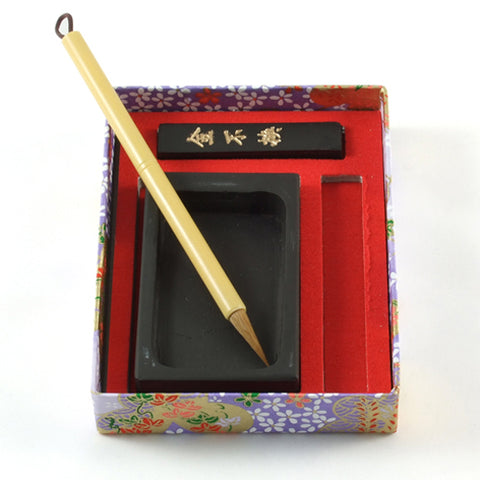 Zen Minded Japanese Art & Calligraphy Gift Set In Washi Paper Box