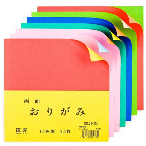 Zen Minded Double Sided Coloured Origami Paper