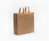 Siwa Bag Square Brown 2