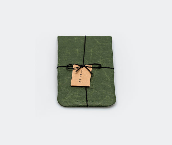 Siwa Accessory Pouch Green