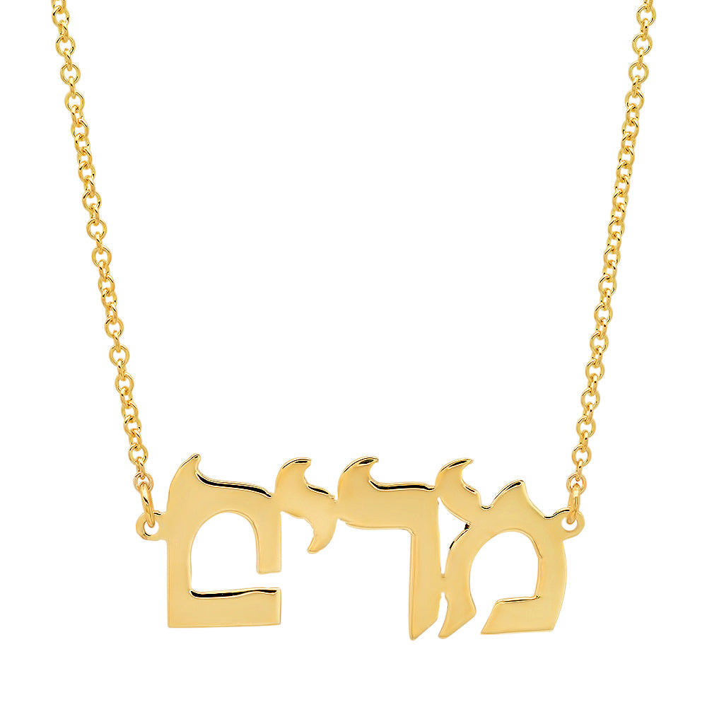 14K GOLD HEBREW NECKLACE