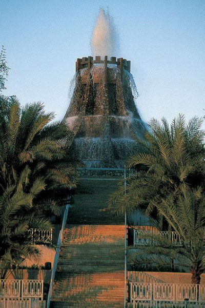 fontaine volcan