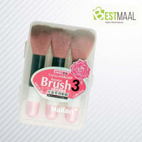 3 Pcs Cute Makeup Brush Set - BestMaal