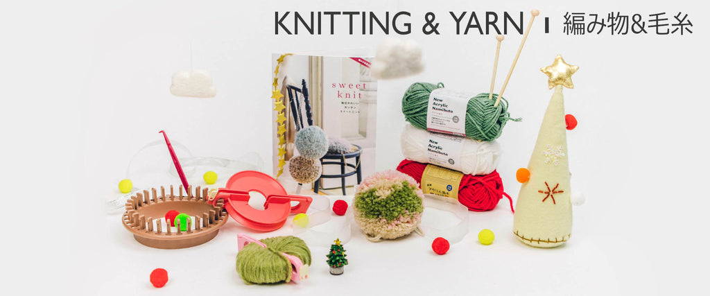 Knitting & Yarn