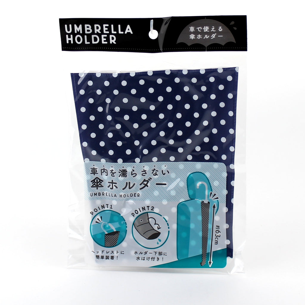 Umbrella Holder (Polka Dots/BR*BL/63x14cm)