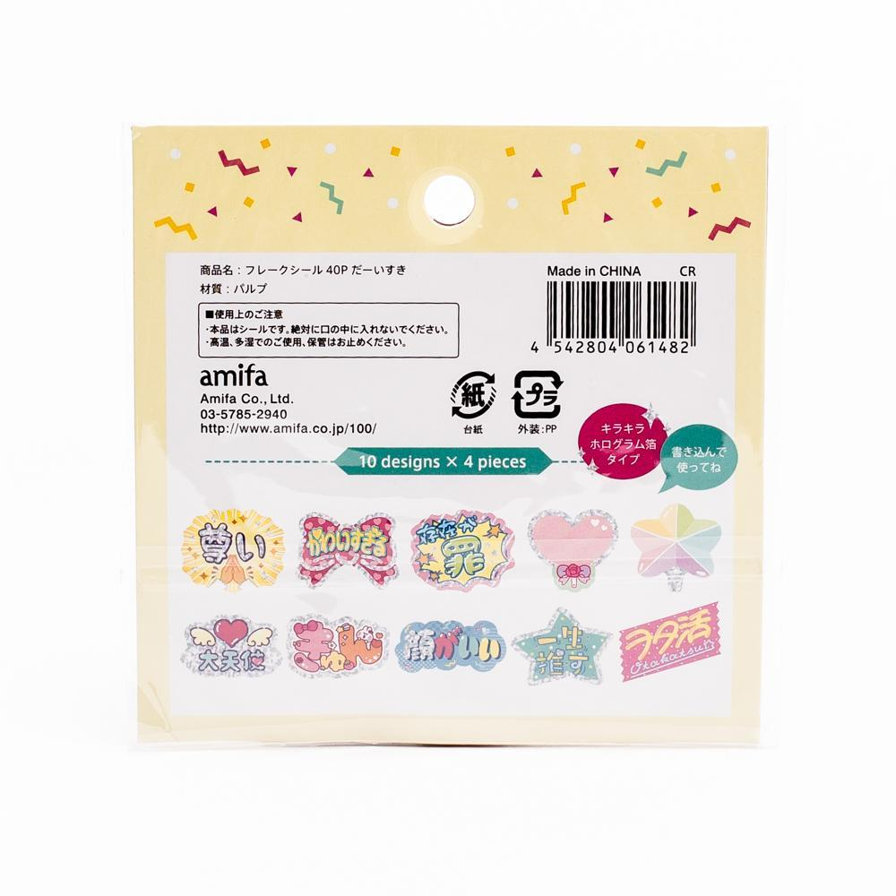 Amifa Sticker Flakes (Love)