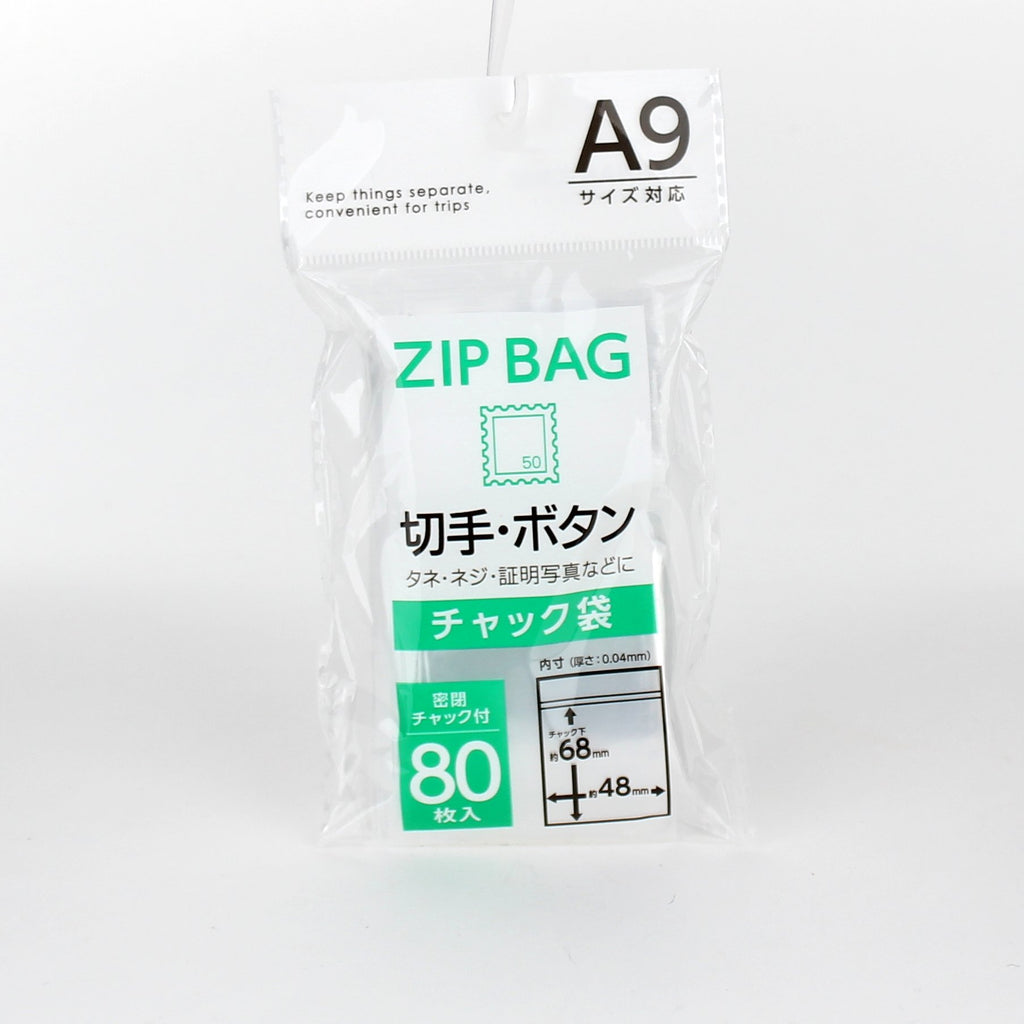 Bags (PE/Small Objects/6.8x4.8cm (80pcs))