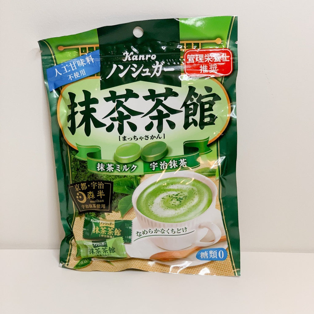 Green Tea Candy