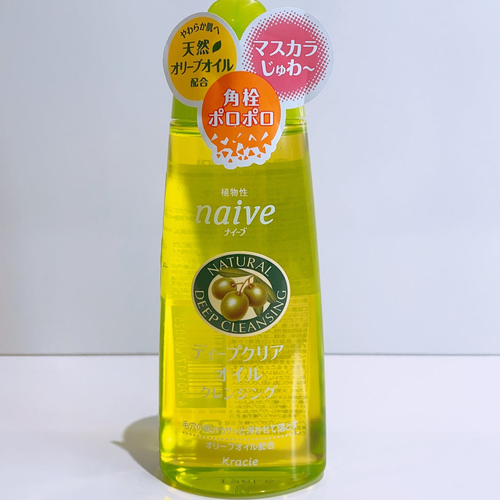 Deep Clear Oil Cleansing 05