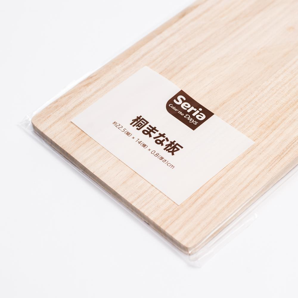 Cutting Board (22.5x14cm)