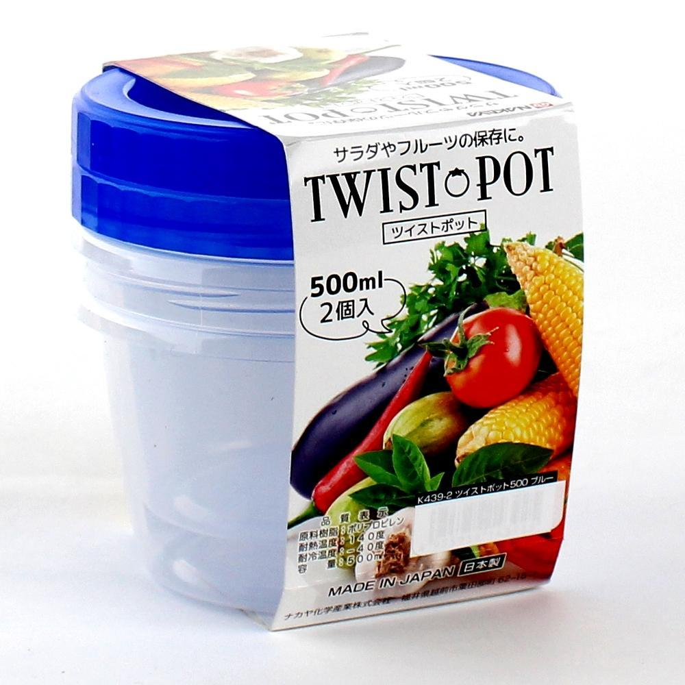 Plastic Container - 250mL