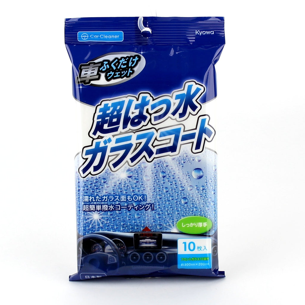 Glass Water Repellent Wipes (Car/10pcs)