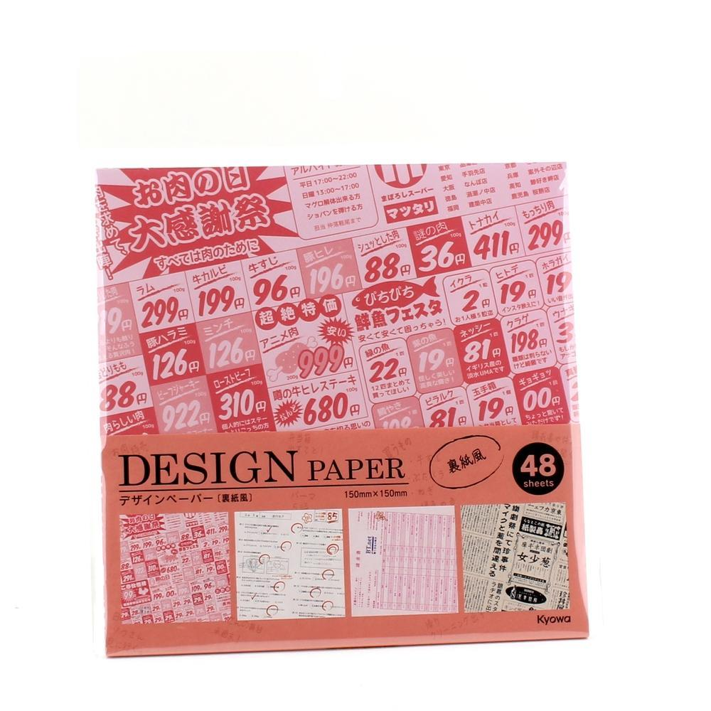 Design Paper (15x15cm (48 Sheets))