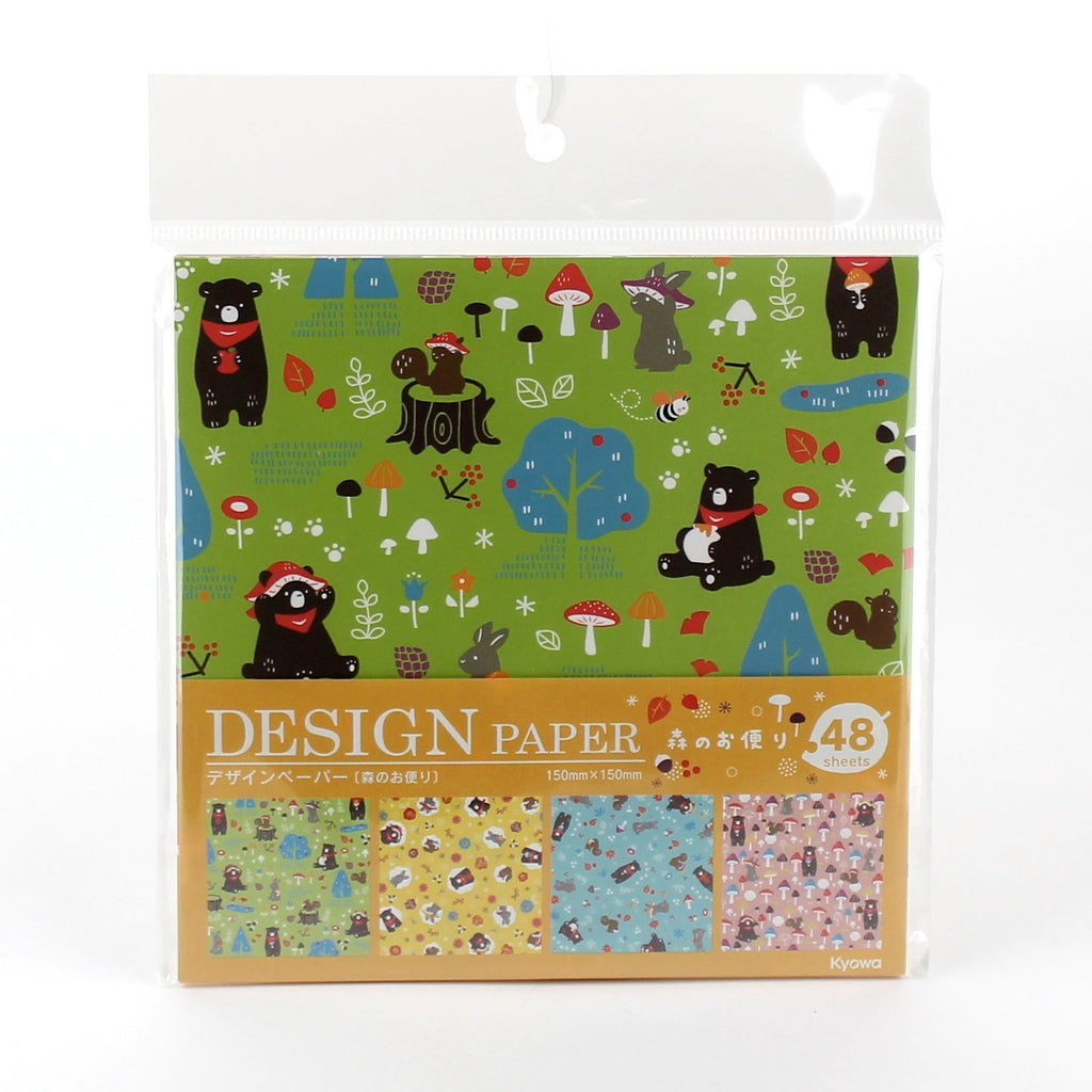 Design Papers (Paper/Bear/Forest/15x15cm (48 Sheets))