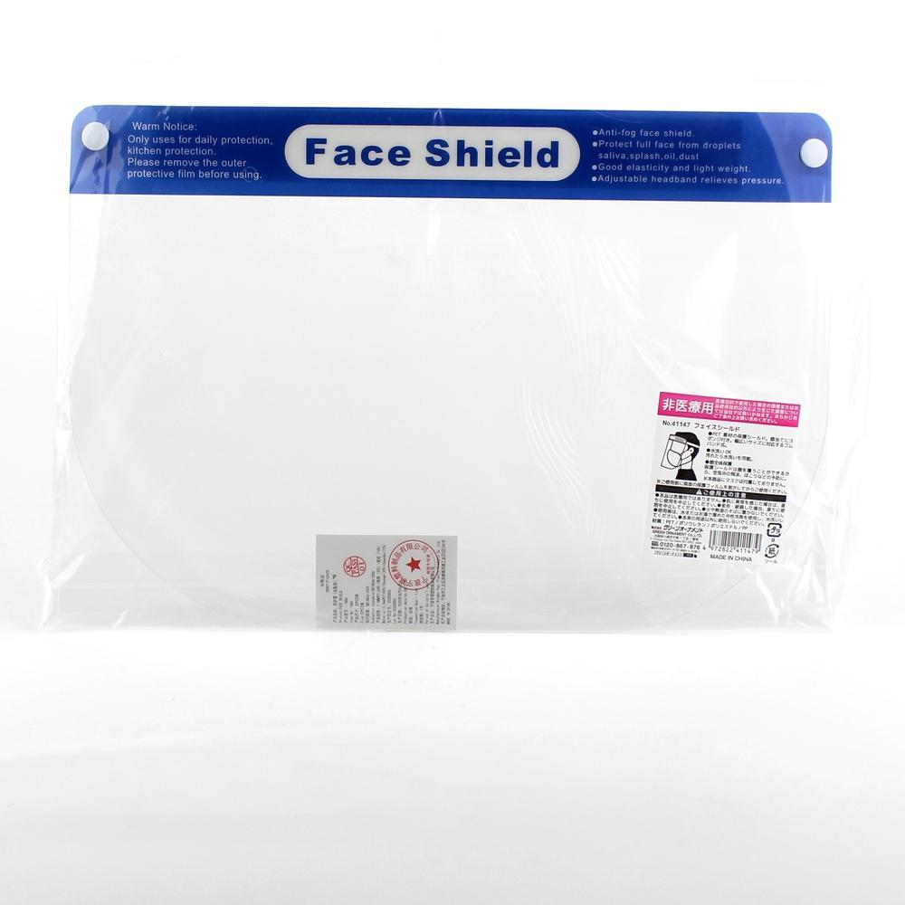 Face Shield (PET/Polyester/PP)