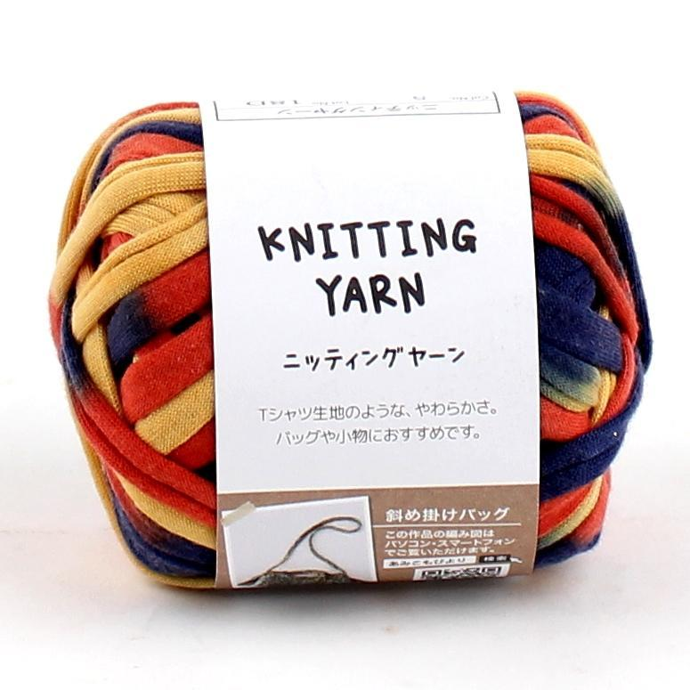 Knitting Yarn (T-Shirt/3xCol/25g)