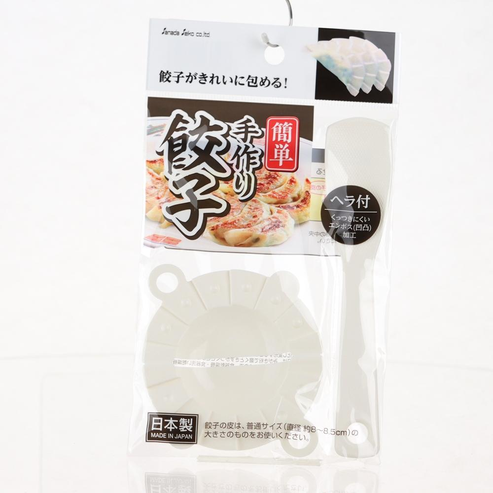 Dumpling Mold with Spatula