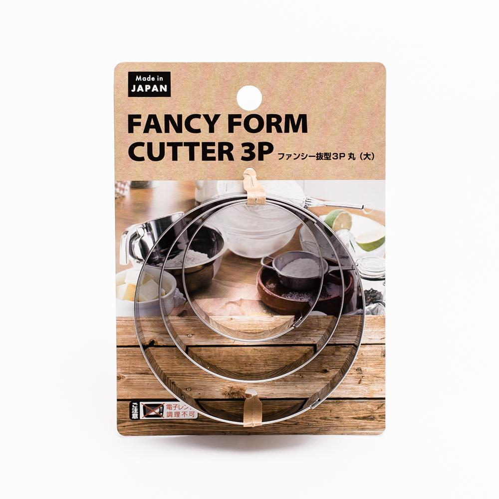 Cookie Cutters (Round/SL/Diameter 7.5x4.5cm (3pcs))