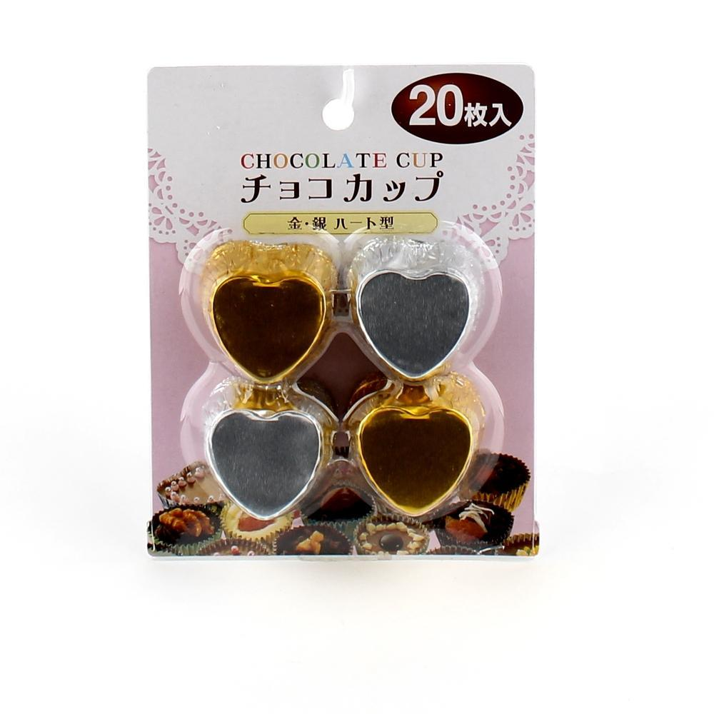 Chocolate Cup (Aluminum/Chocolate/Heart/1.5cm/d.3cm (20pcs))