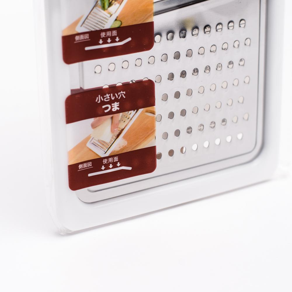 3-in-1 Grater (3-Way/Silver/White/24.5x11.2cm)