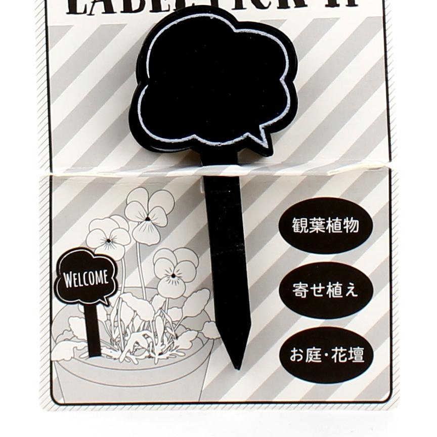 Oomomo Plant Label Picks (Gardening/Speech Bubble/4.2x9cm (4pcs))