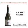 Dassai Shinsei 45 Sake 720ml (Limited Brew)