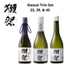 Dassai Sake 23, 39 & 45 Trio Set 720ml