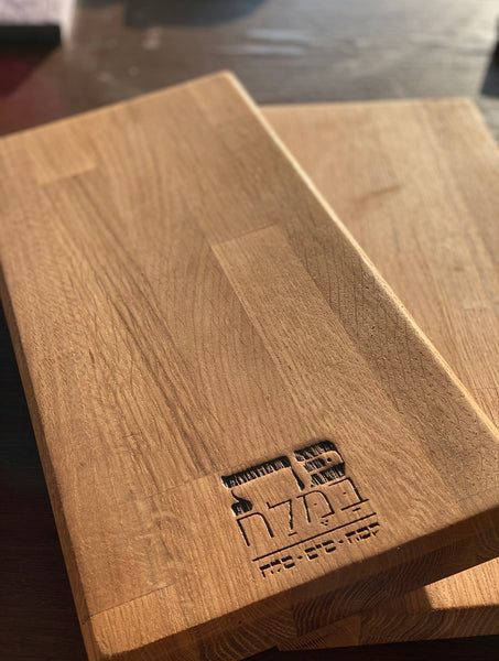 Solid Oak Cutting Board