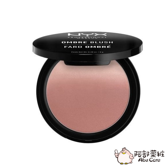 NYX  Professional Makeup OMBRE BLUSH 漸變胭脂 8g