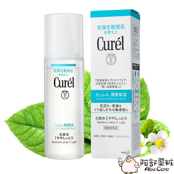 Curel  Moisture Lotion I Light 輕柔保濕化妝水 (I) 150ml