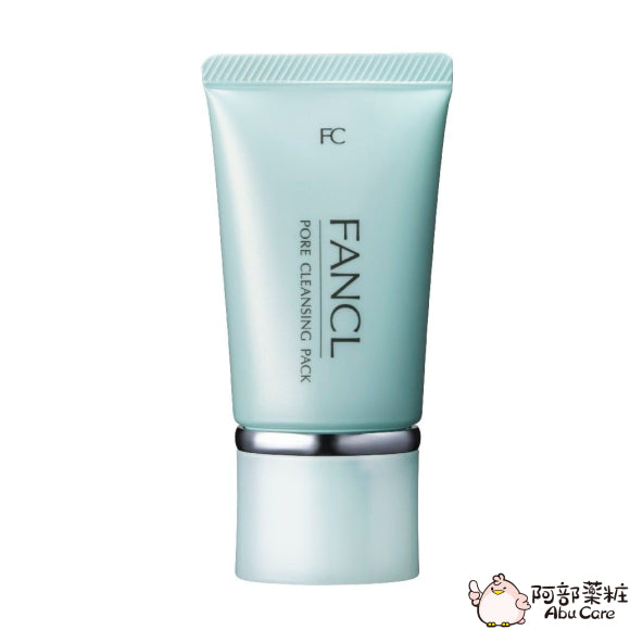 FANCL PORE CLEANSING PACK 深層毛孔清潔面膜 40g