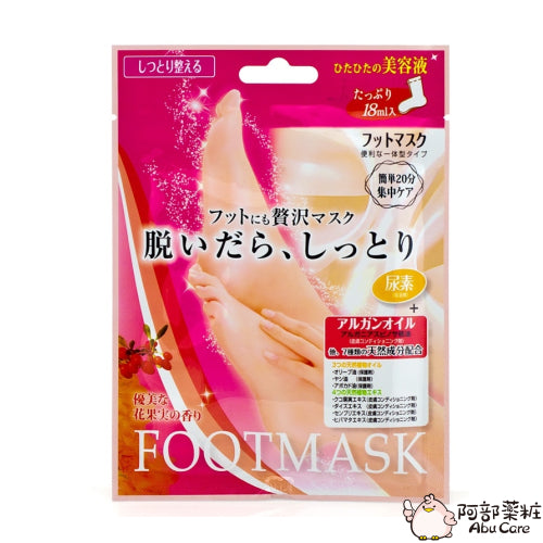 Lucky Trendy Foot Mask 新配方足膜 一對