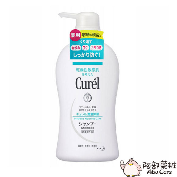 Curel Intensive Moisture Care Shampoo 溫和潔淨洗髮露 420ml