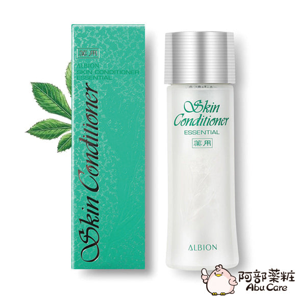 Albion skin conditioner essential 爽膚精萃液 (110ml/330ml)