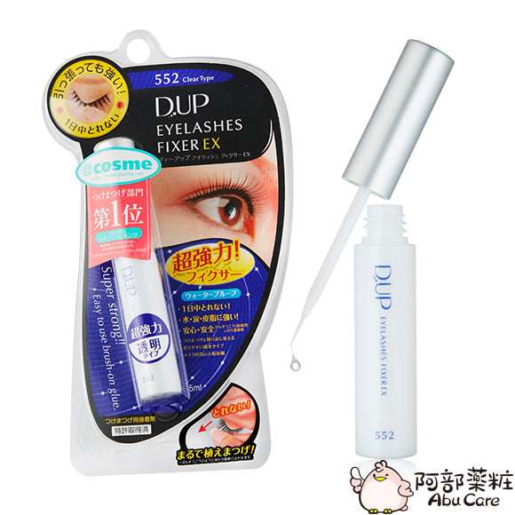 D.UP Eyelashes Fixer ex 552 長效假睫毛膠水(透明)