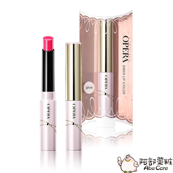 Opera Sheer Lip Color 水潤誘感潤唇膏 (6色)