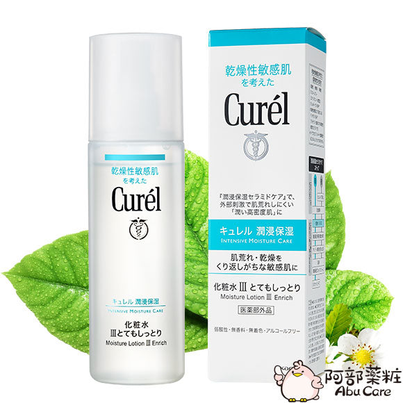 Curel Moisture Lotion 極致保濕化妝水(III) 150ml