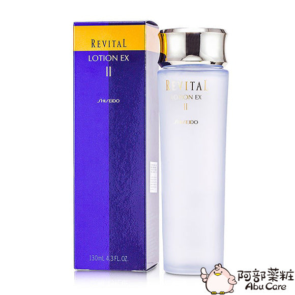 Shiseido REVITAL Lotion ExⅠ 化妝水 (清爽型/保濕型) 130ml