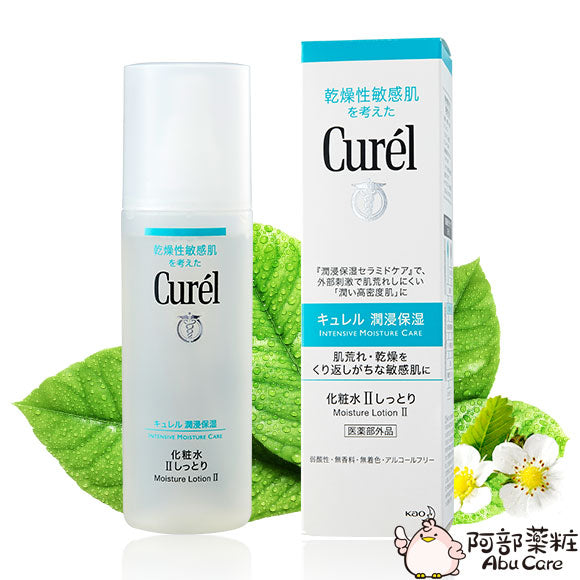 Curel  Moisture Lotion II 深層保濕化妝水 (II) 150ml
