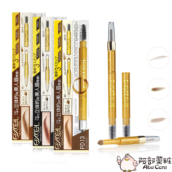 EXCEL Powder & Pencil Eyebrow 三合一眉筆