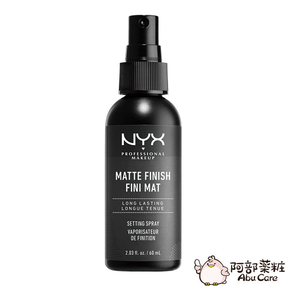 NYX Makeup Setting Spray,  啞光定妝噴霧 60ml