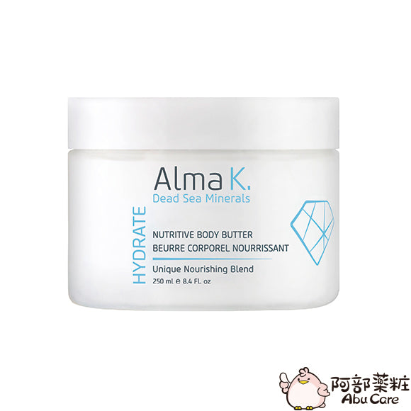 Alma K Nutritive Body Butter 滋潤緊致身體乳 250ml