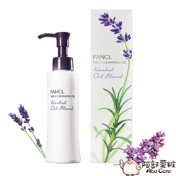 FANCL Mild Cleansing Oil 草本混合卸妝油 120ml