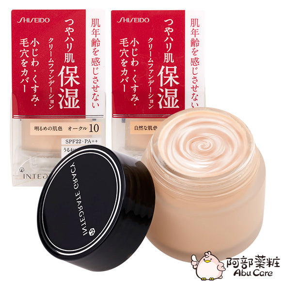 SHISEIDO/資生堂 INTEGRATE GRACY 保濕粉底霜 25g